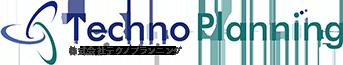 株式会社テクノプランニング